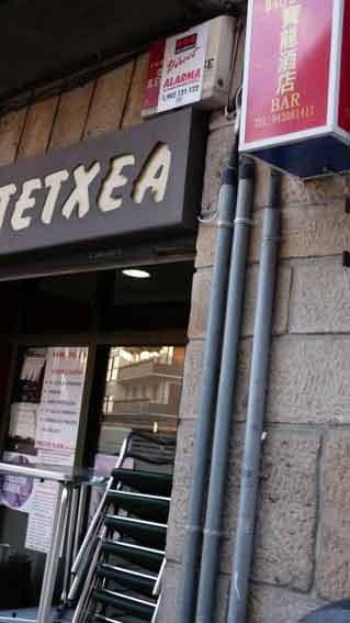 637180 Goiena txinatar jatetxea argazkia (photo)