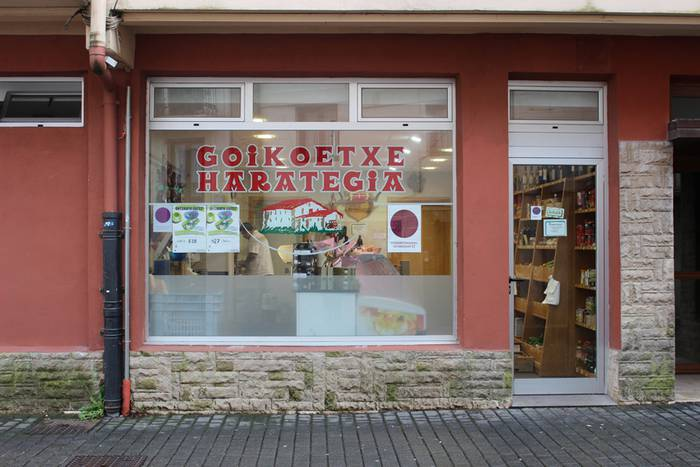 404913 Goikoetxe  argazkia (photo)