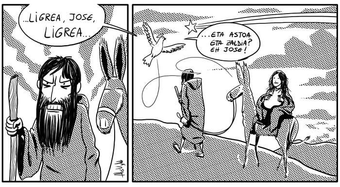 Ligrea