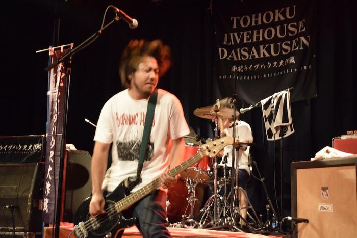 Fukushimako gertakari latzak arintzeko akordeak - 7