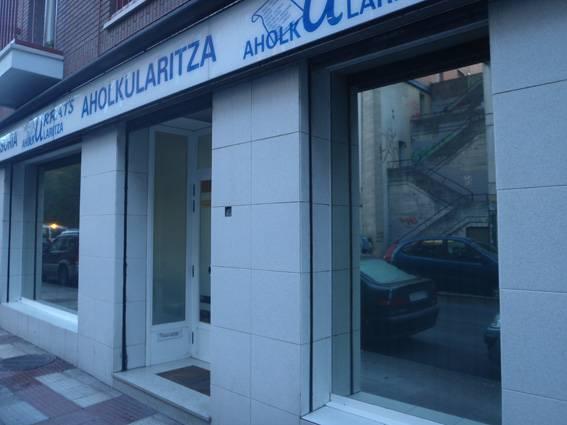 394972 Urrats Aholkularitza argazkia (photo)