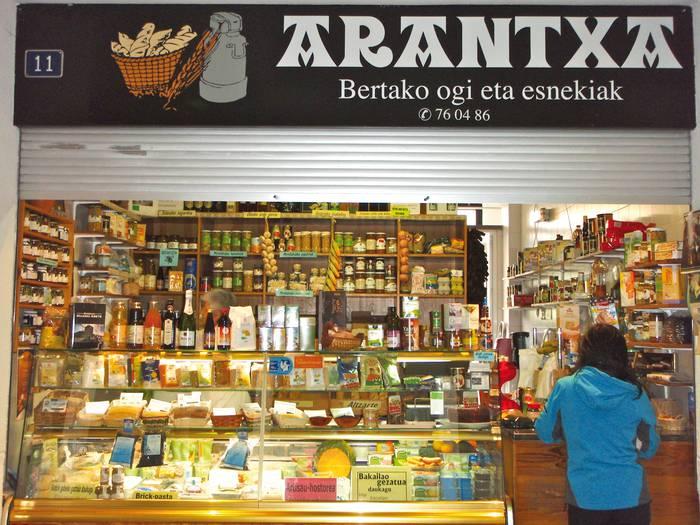 949372 Azoka argazkia (photo)