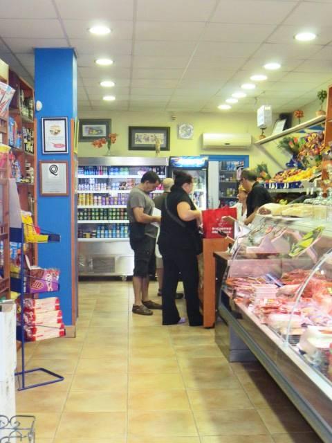 917458 Feli argazkia (photo)