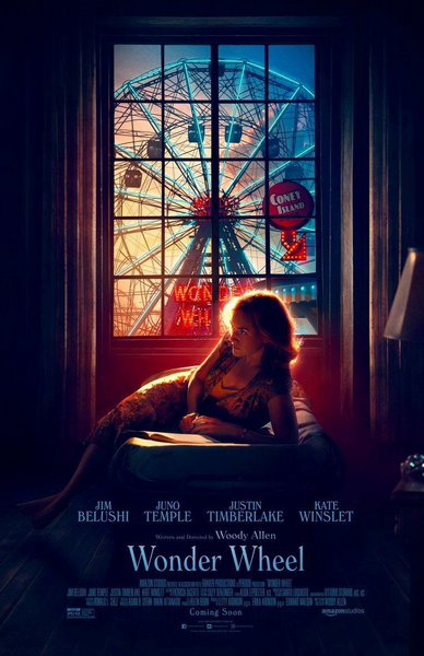'Wonder whell' filma