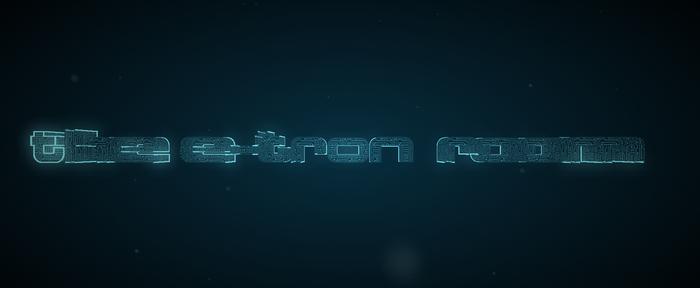 'The e-tron room': abentura eta teknologia batuz