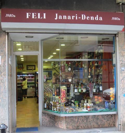716384 Feli argazkia (photo)