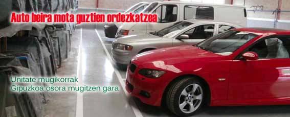 729984 Desacristal  argazkia (photo)