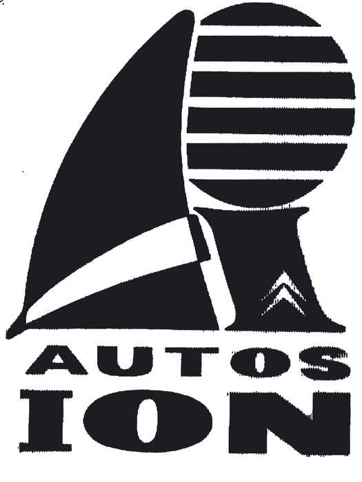 Ion (Citroen) auto-kontzesionarioa