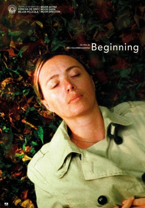 'Beginning' pelikula