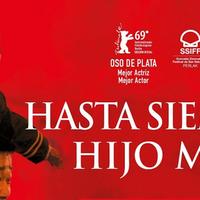 'Hasta siempre, hijo mio' filma, zineklubean