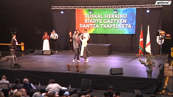 Euskal Herriko Dantza Solte Txapelketa, bikote gazteentzat