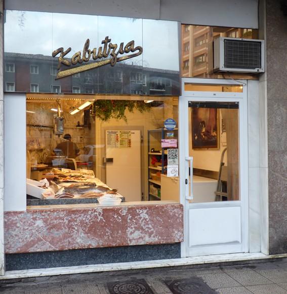 495620 Kabutzia argazkia (photo)