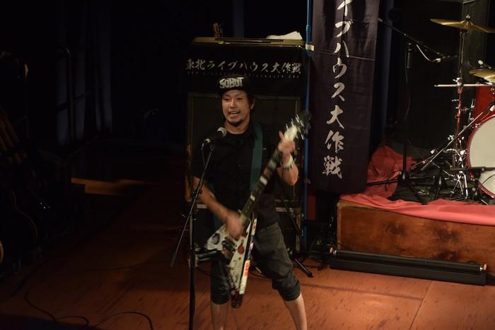 Fukushimako gertakari latzak arintzeko akordeak - 6