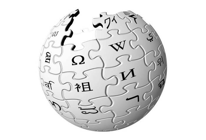 Wikipediaren aplikazioa euskaratu dute