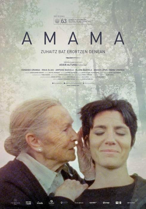 'Amama' filma