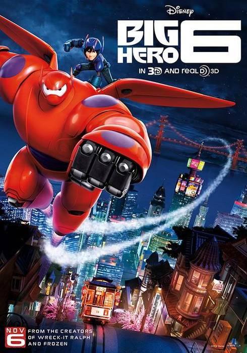 'Big hero 6' filma umeendako