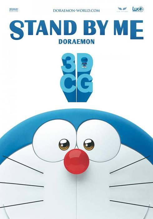 'Doraemon' filma umeendako