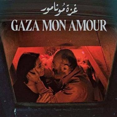 'Gaza mon amour' filma, zineklubean