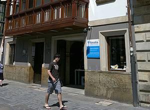 728981 Instituto óptico auditivo argazkia (photo)