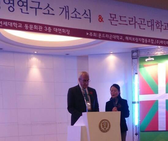 Mondragon Unibertsitateak kooperatibistak prestatzeko aholkua emango du Hego Korean