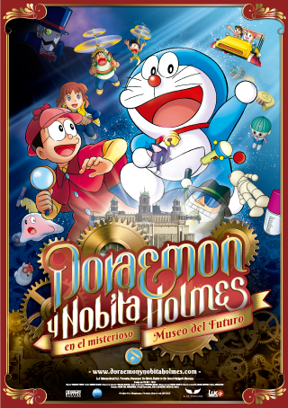 'Doraemon eta Nobita Holmes' marrazki bizidunak