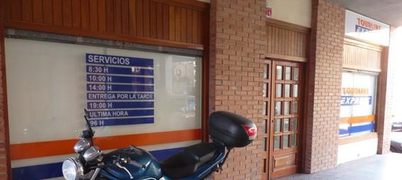 642295 Tourline Express argazkia (photo)
