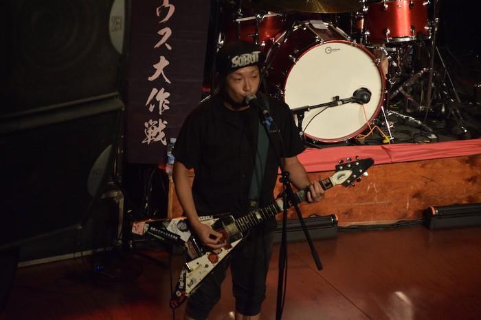 Fukushimako gertakari latzak arintzeko akordeak - 9