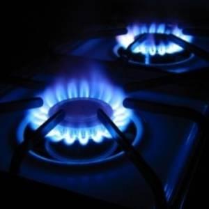 Gas zerbitzu teknikoa