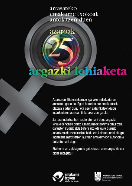AZAROAK 25, Argazki lehiaketa martxan!