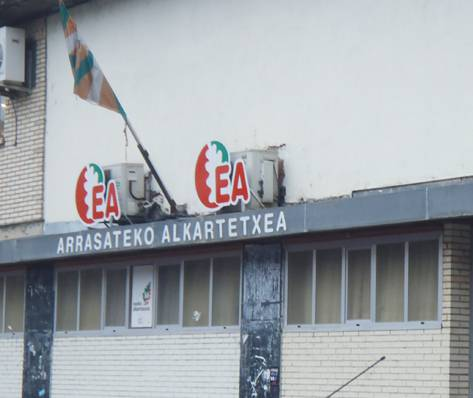 770829 Eusko Alkartasuna (EA) argazkia (photo)