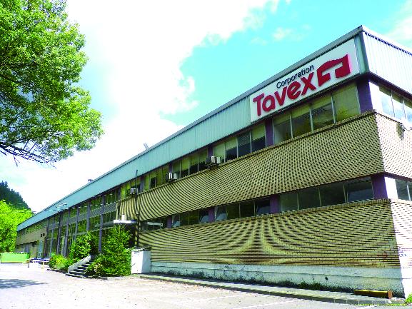 Tavex taldeak Txileko fabrika itxi du, 370 langilerekin