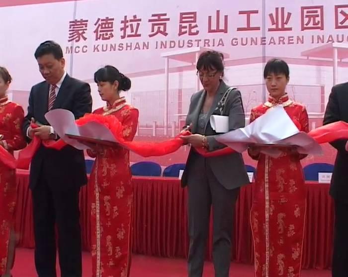 Txinako Kunshango industrialdea inauguratu du MCCk